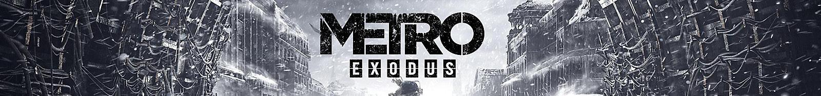 Metro Exodus Low FPS Fix on Behance