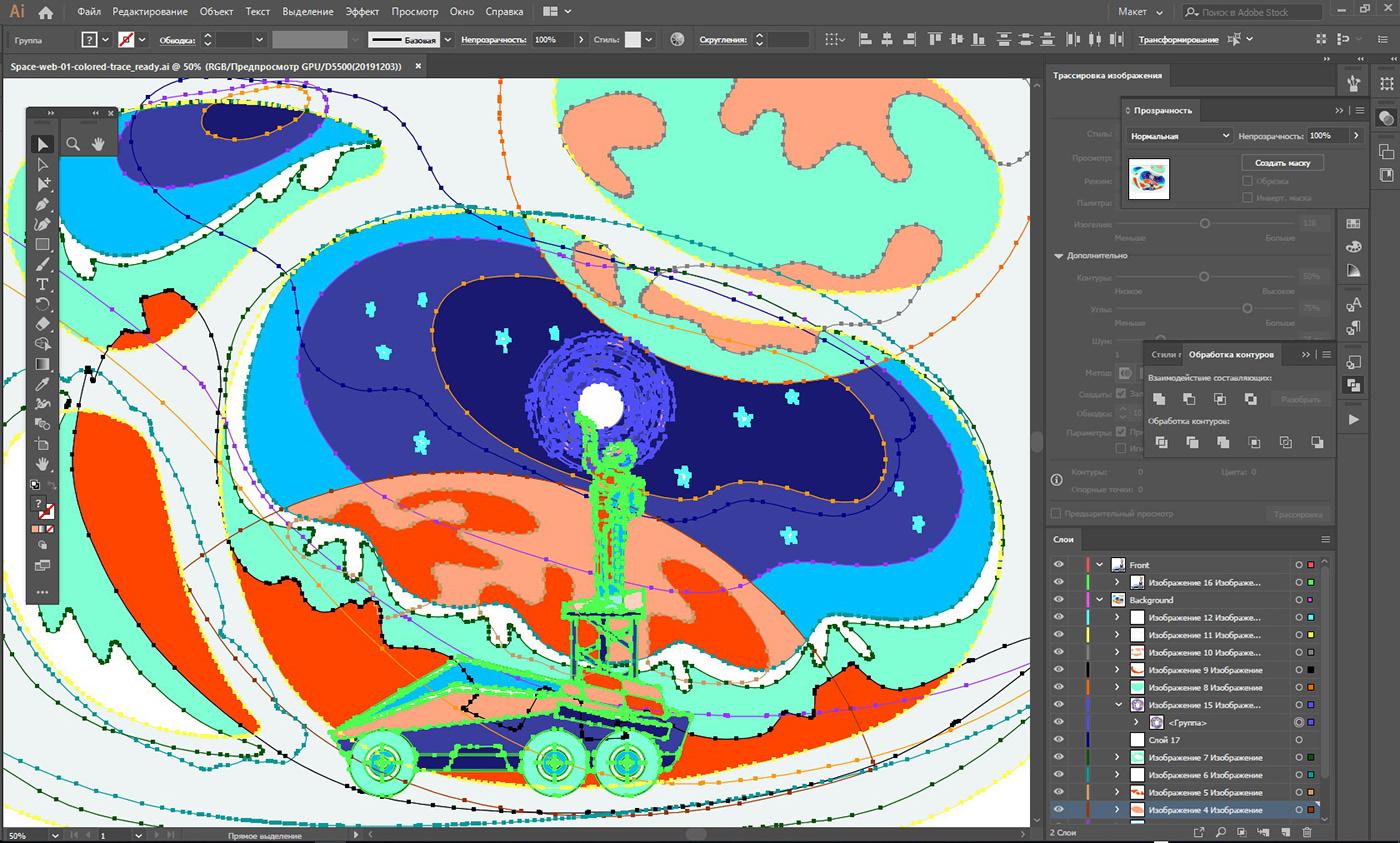 Image may contain: screenshot, cartoon and illustration