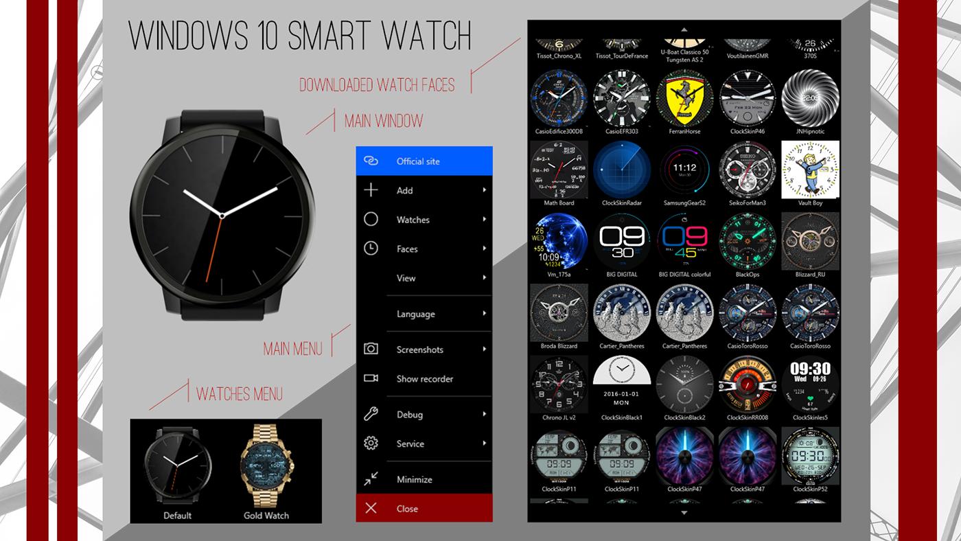 smartwatch UI/UX watchface windows10 WPF XAML