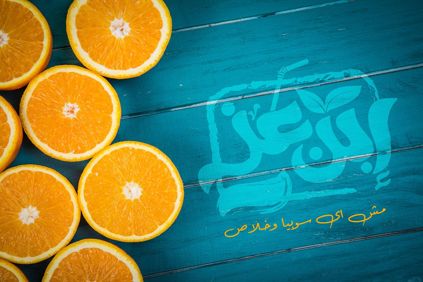 Image may contain: lemon, fruit and grapefruit