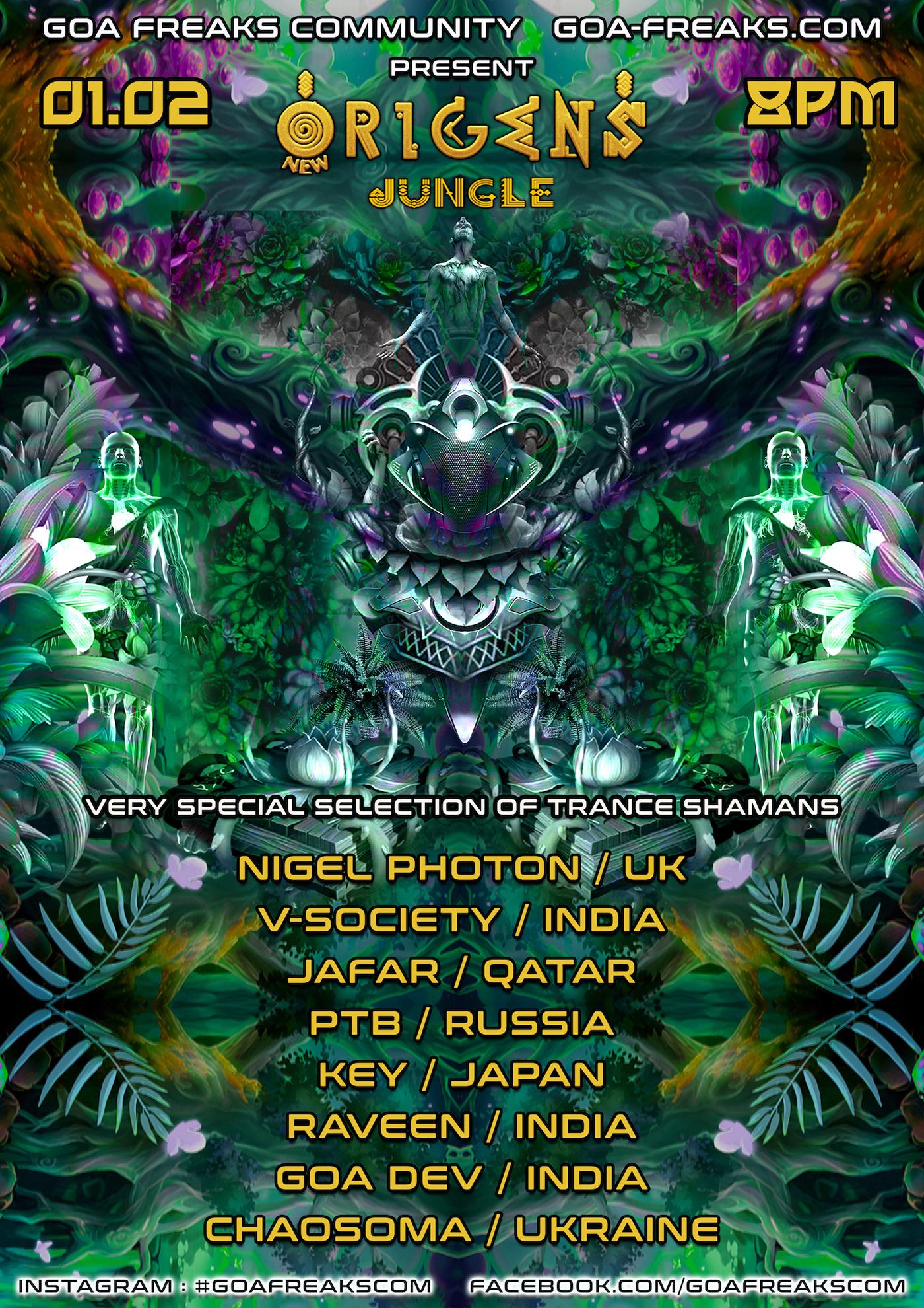 digitalart flyer psychedelicart