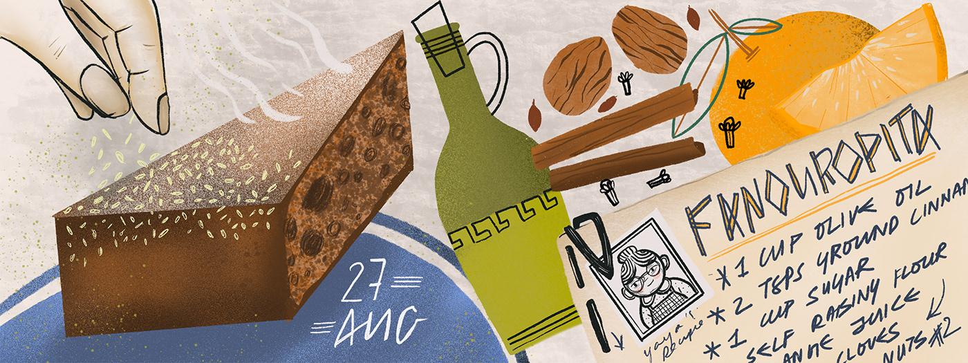 art design Digital Art  food illustration illustrations Packaging restaurant menu