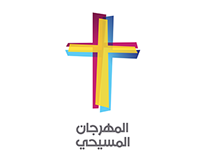 Labora Christian Festival Logo and Stationary
