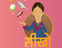 Sekho// App. for Indian Maids