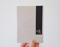 // Paperwork