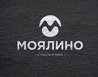 Моялино • Moyalino • Meat shop