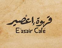 E'asair Cafe