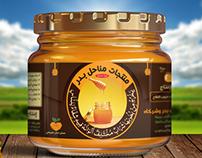 Badr honey