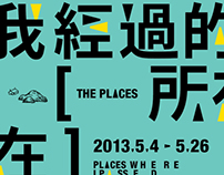 Places where I passed 我經過的所在 邱雍晉個展|Exhibition design