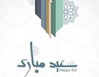 Eid Al Fiter - Eid Mubark