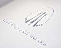 هوية شركة ثبات لتطوير وإدارة الأوقاف