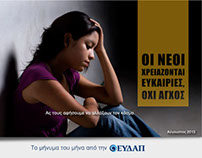 Social Awareness for EYDAP