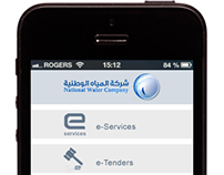 Mobile app: e-CRM