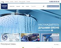E-commerce set