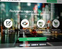CarCatcher.ru