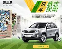 Kia Sorento Campaign Website