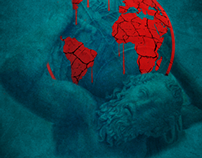 """""""Докато Светът"""" Cover Art"""