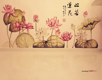 lotus chinese wash painting on wall
