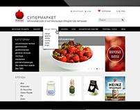 organic products shop Granat