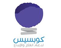 جمعية كوبسيس - ليبيا