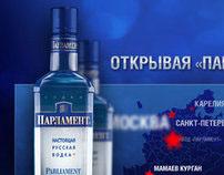 Parliament Vodka promo site