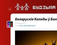 Wordpress theme for Budzma