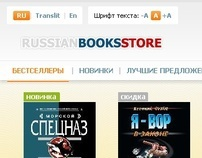 Landing page for online books store