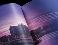 Alex Tower Brochure