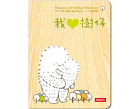 Treeson & Other Stories Book