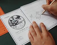 2015 Cross mountain calendar