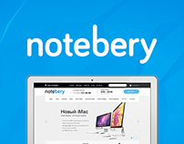 Notebery Online Store