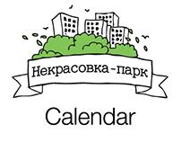Nekrasovka