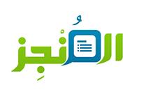 Achiever Logo