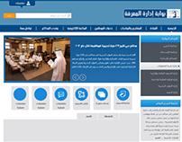 Knowledge Portal Design
