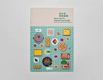 Sham Shi Po Cherish Food Guide