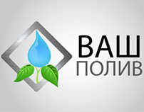 Automatic irrigation. Logo and site design