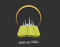 Design Islamic Logo with Golden Ratio