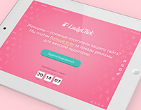 LadyClick.ru – one page site