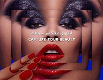 Sephora Facebook App