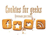 Cookies for geeks