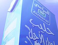Al Marai Haleeb ( TVC )