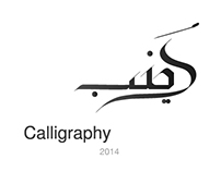 "Calligraphy Collection ""2014"""