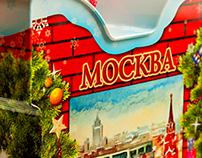 KREMLEVSKAYA ELKA 2013, tin package (gift packaging)