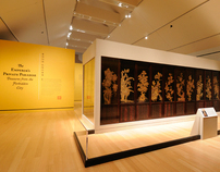 """The Emperor's Private Paradise,"" Peabody Essex Museum"