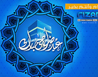 Eid Greetings