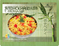packaging for the Japanese pilaf