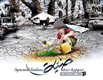 Syria needs kindness