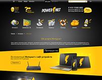 Powernet official web-site