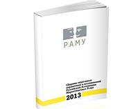 BTL reference book (RAMS)