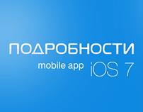 Podrobnosti app